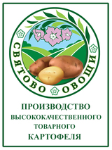 Игорь Шафоростов