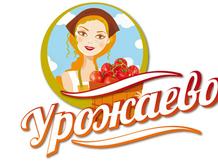 УРОЖАЕВО - овощная консервация